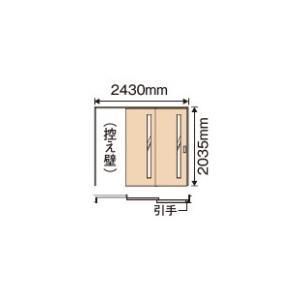 パナソニック ベリティス 内装ドア SB型 上吊り引戸 枠納まり 1.5間 2枚連動片引き 155mmタイプ L勝手 XMJE1SBDNU9L71/UY〜PY|sumai-diy