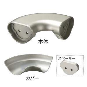 大建工業 手摺部材 エンドブラケット(出隅・入隅兼用) ビス同梱 ME5977-1ZT|sumai-diy