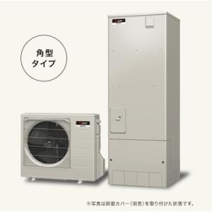 三菱電機 自然冷媒CO2ヒートポンプ給湯機 Pシリーズ[一般地向け] (370L) SRT-P373UB|sumai-diy