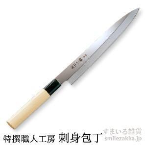 日本製刺身包丁  特撰職人工房 刺身包丁 sumairu-com