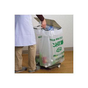 ゴミ箱・ゴミ袋  ペダル式ダストスタンド|sumairu-com