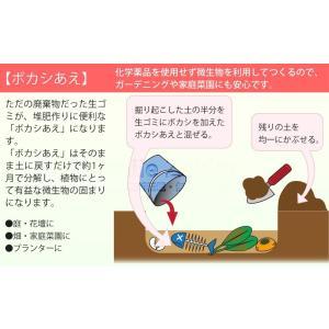 ぼかし5kg  有効微生物が生ゴミを堆肥に!|sumairu-com|03