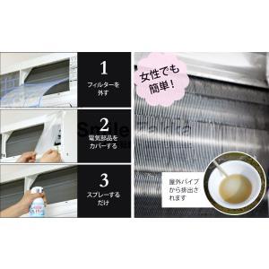 お買い得セット エアコンクリーナー エアコンキレイサッパリ2個組 使い切り|sumairu-com|04