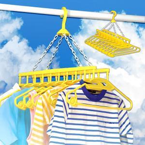 幸福の黄色いハンガー10連式|sumairu-com