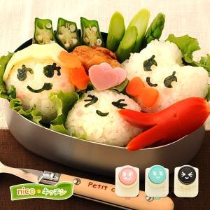にこにこパンチ パート2 ニコキッチン nicoキッチン お弁当 のりパンチ キャラ弁|sumairu-com