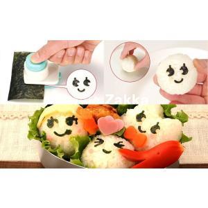にこにこパンチ パート2 ニコキッチン nicoキッチン お弁当 のりパンチ キャラ弁|sumairu-com|03