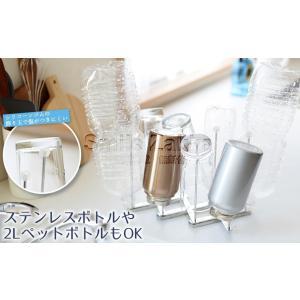 伸縮式コップスタンド コップ 水切り コップ立て 伸縮式 ペットボトル 牛乳パック 哺乳瓶 日本製 8本 ステンレス|sumairu-com|03