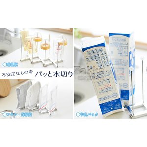 伸縮式コップスタンド コップ 水切り コップ立て 伸縮式 ペットボトル 牛乳パック 哺乳瓶 日本製 8本 ステンレス|sumairu-com|06