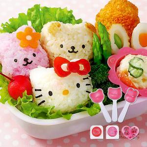 ハローキティおにぎりセット お弁当 キャラ弁|sumairu-com