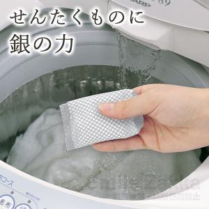 せんたくものに銀の力 除菌|sumairu-com