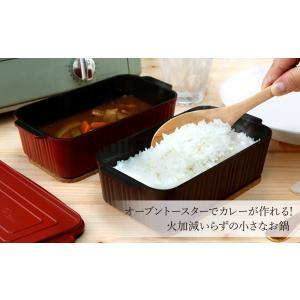 葛恵子のトースタークッキング専用トースターパン|sumairu-com|02