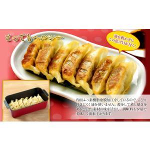 葛恵子のトースタークッキング専用トースターパン|sumairu-com|04