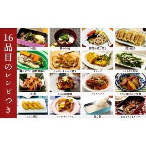 葛恵子のトースタークッキング専用トースターパン|sumairu-com|05