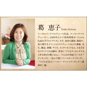 葛恵子のトースタークッキング専用トースターパン|sumairu-com|10