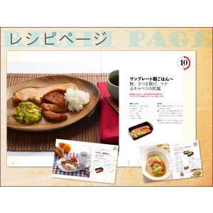 メール便可 葛恵子のトースターパンクッキング レシピブック|sumairu-com|03
