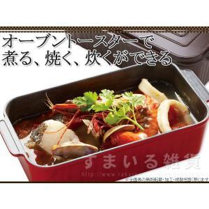 メール便可 葛恵子のトースターパンクッキング レシピブック|sumairu-com|04