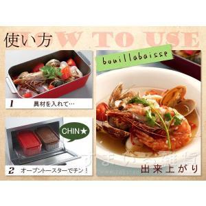 メール便可 葛恵子のトースターパンクッキング レシピブック|sumairu-com|05