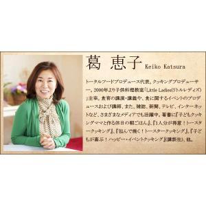 メール便可 葛恵子のトースターパンクッキング レシピブック|sumairu-com|06