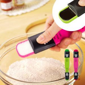 計量9スプーン(計量ナインスプーン) ピンク グリーン sumairu-com