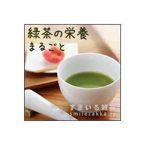 お茶挽き香房  緑茶すり鉢 sumairu-com