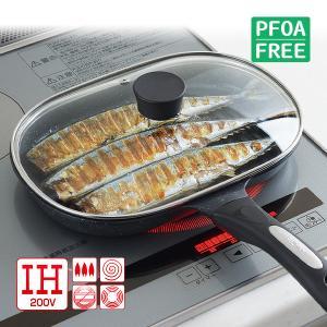 NEWベルフィーナ グリルパン ガラス蓋付き  フライパンでお魚を焼ける|sumairu-com