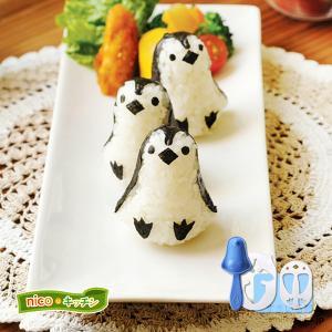 ペンギンおにぎりベビー   水族館で大人気のペンギンをお弁当箱に|sumairu-com