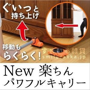 New楽ちんパワフルキャリー|sumairu-com