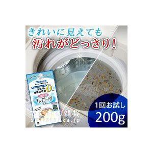 洗濯槽キレイサッパリ 200g(1回分使い切りタイプ)|sumairu-com