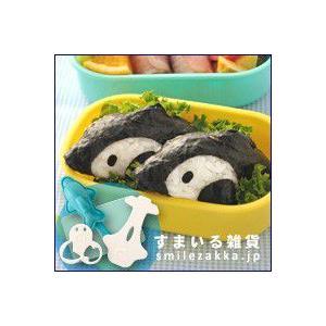 イルカおにぎりベビー|sumairu-com