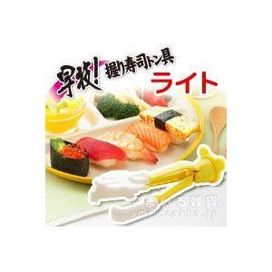 早技!握り寿司トン具 ライト|sumairu-com