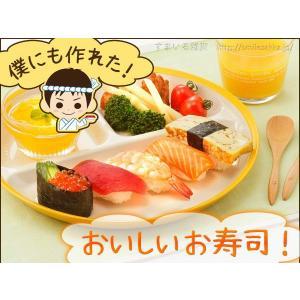 早技!握り寿司トン具 ライト|sumairu-com|02