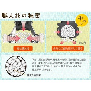 早技!握り寿司トン具 ライト|sumairu-com|03