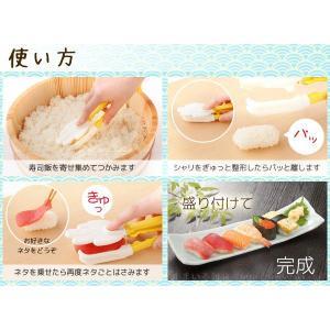 早技!握り寿司トン具 ライト|sumairu-com|04