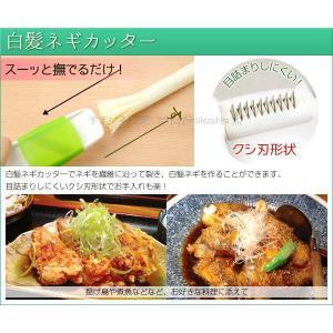 薬味ネギカッター 葱の華(ねぎのはな) ネギカッター|sumairu-com|03