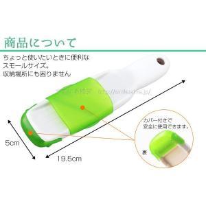薬味ネギカッター 葱の華(ねぎのはな) ネギカッター|sumairu-com|05