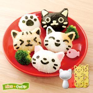 おむすびニャン   おむすびにゃん ネコ おにぎり|sumairu-com