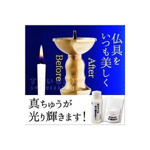 真ちゅうが光り輝きます!  真鍮 酸化 掃除|sumairu-com