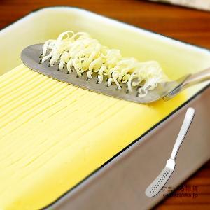 メール便可 とろける!バターナイフ|sumairu-com