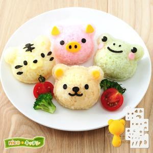 くまさんとなかまたちおにぎりセット 76710 nicoキッチン|sumairu-com