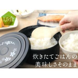 Newセラミックスおひつ桜柄 1.5合用|sumairu-com|02