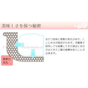 Newセラミックスおひつ桜柄 1.5合用|sumairu-com|04