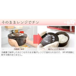 Newセラミックスおひつ桜柄 1.5合用|sumairu-com|05