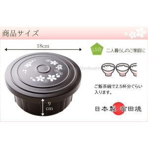Newセラミックスおひつ桜柄 1.5合用|sumairu-com|06