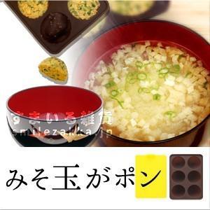 味噌玉ストッカー みそまる みそ玉がポン|sumairu-com