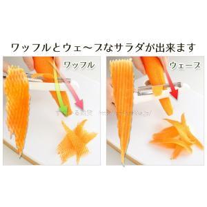 わっふるサラダピーラー 飾り切りピーラー/ワッフル/ウェーブ|sumairu-com|03