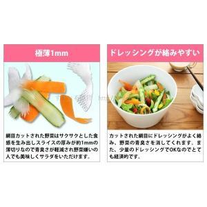 わっふるサラダピーラー 飾り切りピーラー/ワッフル/ウェーブ|sumairu-com|04
