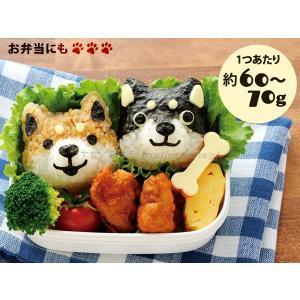 おむすびワン  キャラ弁グッズ いぬ イヌ わんこ おむすびワン nicoキッチン|sumairu-com|05