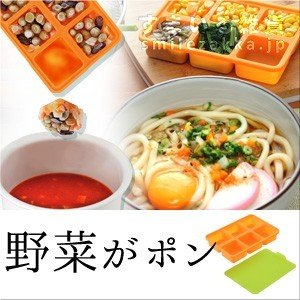 野菜がポン  冷凍野菜ストッカー 離乳食 作り置き|sumairu-com