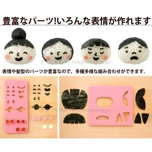 かおむすびセット nicoキッチン|sumairu-com|03