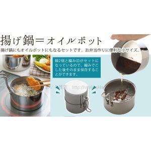 取っ手も場所を取らない 油ターン(ユウターン)  オイルポット 揚げ鍋 sumairu-com 03